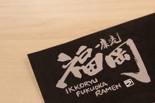 Ikkoryu Fukuoka Ramen Soft Launch (39)